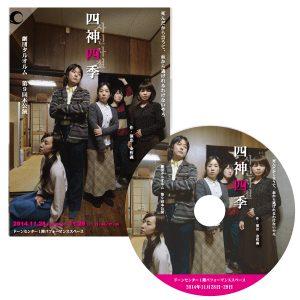 dvd13
